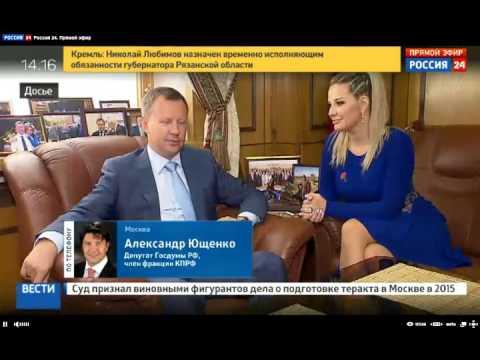 Денис Вороненков получил украинское гражданство. КПРФ.