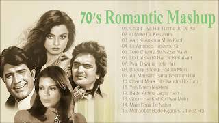 Romantic 70s   Weekend Classic Radio Show   O Mere Dil Ke Chain   Chand Mera Dil   Yeh Sham Mastani