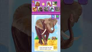 Развивающие видео для детей. Учим животных. Стишки про животных, звуки животных