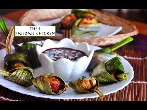 Thai Pandan Chicken Recipe | Gai Hor Bai Toey  | ไก่ห่อใบเตย | Recipes 'R' Simple