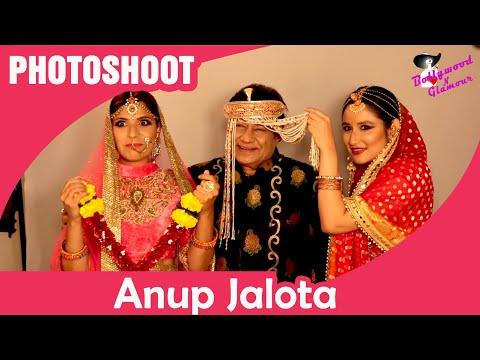 Photoshoot Of Anup Jalota As Groom For Betabetimatrimony.Com