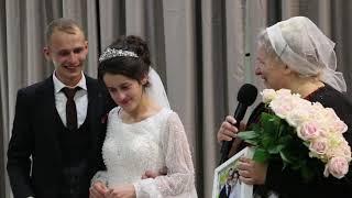 Родительская страничка на свадьбе Якова и Лии ❤️