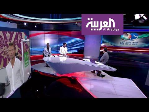 هوساوي وعطيف يقيمان مستوى تمبكتي والمالكي في كأس الخليج  - نشر قبل 50 دقيقة