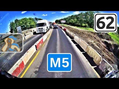 М5→ [ Вход в Рязанскую обл. - Рязанская окружная ]