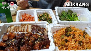 Real Mukbang :) Spicy Pork Feet & Chewy Cold Noodle (ft. SOJU)