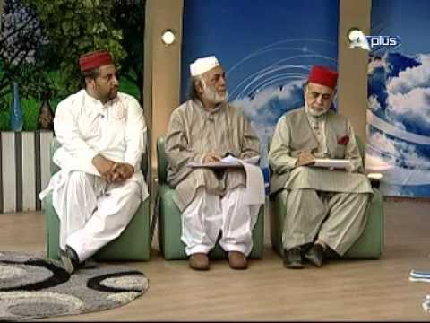 Subh Ki Fiza Epi 120 Part 6/9 Naat Competition Friday 15th June 2012