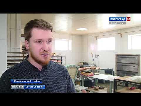 Пекари Петров Вала расширяют рынок сбыта