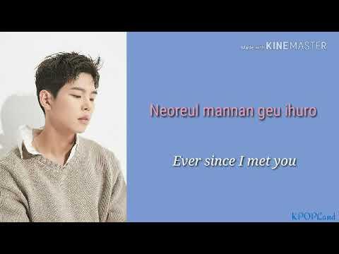 Paul Kim (폴김) - Me After You (너를 만나) Rom-Eng Lyrics