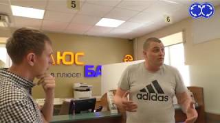 видео Автокредиты Плюс Банка