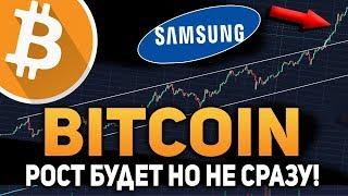 Биткоин IT-Гиганты Верят в Огромный Рост Биткоина Июль 2018 Прогноз