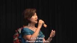 elza takei - TSUGARU NO FURUSATO -津軽のふるさと