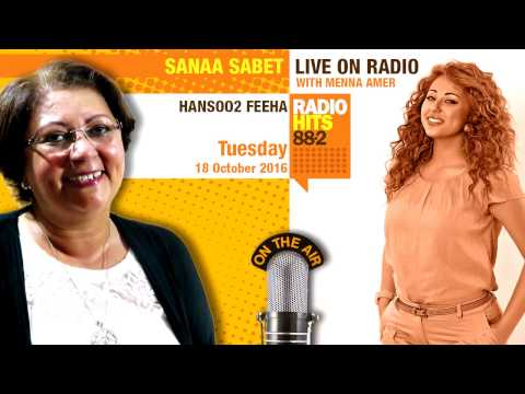 Sanaa on Radio Hits with Menna Amer