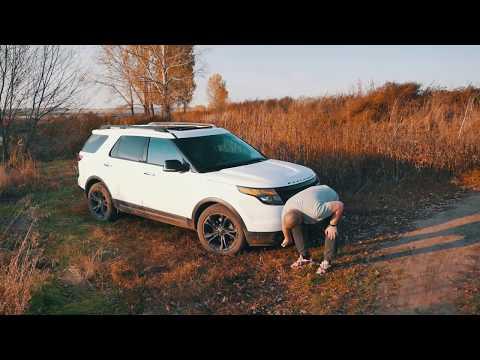 Тест-Драйв | Ford Explorer Sport 360 л.с.