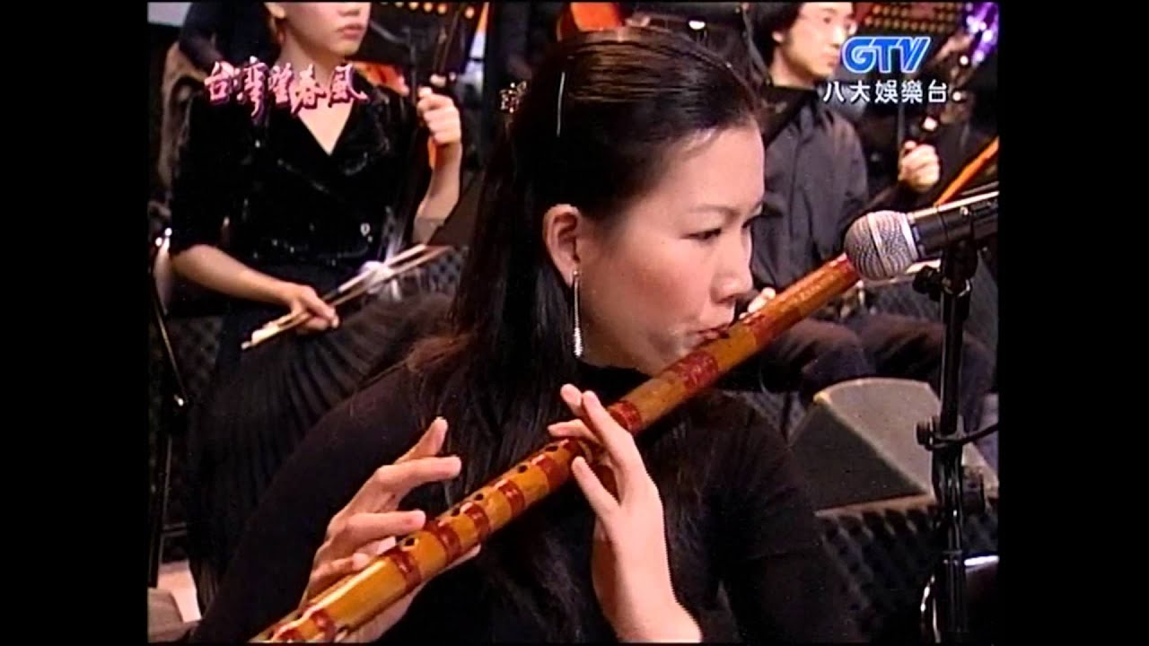 南方二重唱+黃櫻桃+秋歌+臺灣望春風 - YouTube