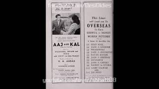 Jadui Angoothi 1948: Chaandani raat piya donon akele re (Hamida Bano, Allah Rakha Qureshi)
