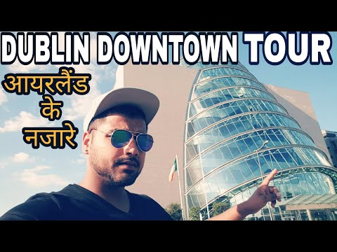 DUBLIN DOWNTOWN TOUR