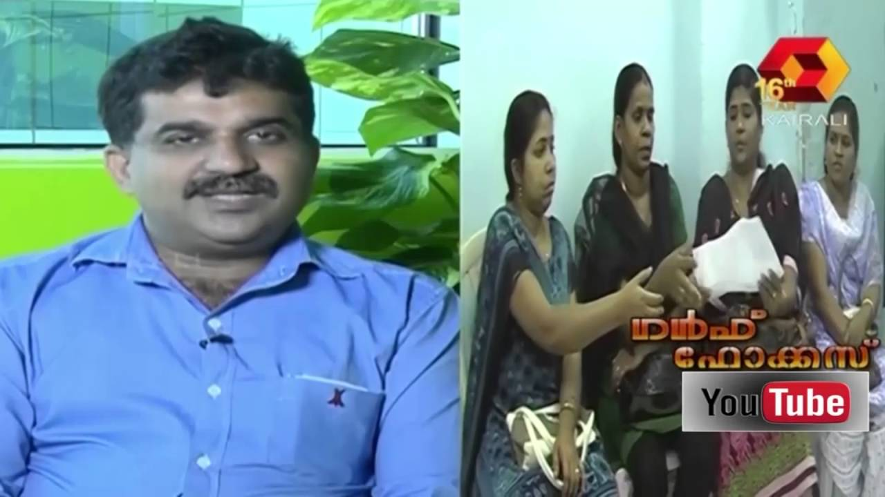 Gulf Focus  Malayalees Fell To Travel Agency Fraud 17th August 2015 Highlights