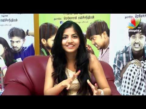 Ego Team Interview | Velu, Anaswara, Director S. Sakthivel, Vasanth | Tamil Movie