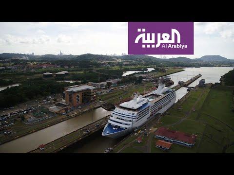 السياحة عبر العربية | جولة في قناة بنما التي تربط بين المحيطين الهادي والأطلسي وتفصل الأمريكيتين  - نشر قبل 2 ساعة