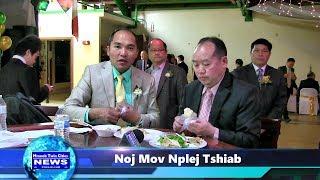 Download Video HMoob Twin Cities News:  Mov Nplej Tshiab Part # 2 ** MP3 3GP MP4