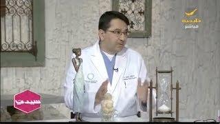 Dr. Jamal Jomah talks about Liposuction on Rotana