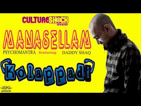 Psychomantra featuring Daddy Shaq - Manasellam (Kolappadi Album) Travel Video
