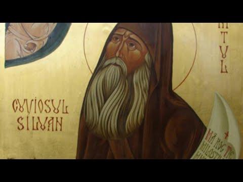 Utrenia și Sfânta
