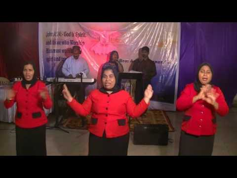 Masih Bina Jeena Bekar Hai |New Jerusalem Ministries