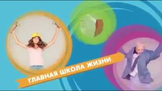 Смотреть видео Мы создаем первых! Бизнес-школа MiniBoss Москва 1, Россия онлайн