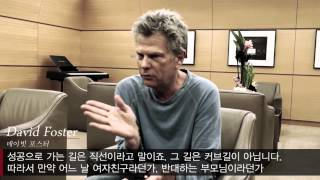 [HITMAN PROJECT] David Foster : Hitman talked about K-Pop and his music story