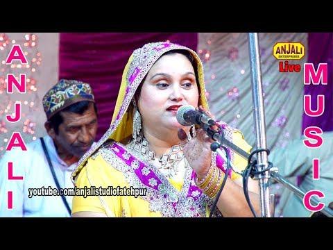 RASHQE KAMAR QAWWALI / नाते पाक / Teena Parveen Sataura