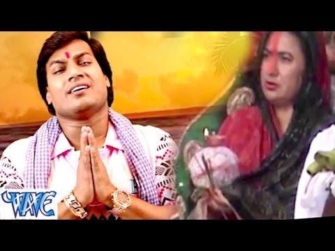 छठी माई के पूजन करिहs - Karli Poojan Chhathi Mai Ke - Mohan Rathore - Bhojpuri Chhath Geet 2016 new