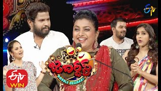 Jabardasth | Double Dhamaka Special  Episode | 12th July 2020  | #Sudheer,Aadhi  ETV Telugu