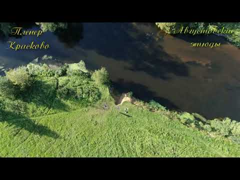 Видео с фотосета в Kraskovo