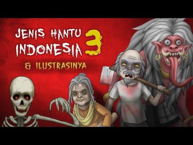 Jenis Hantu di Indonesia 3 & Ilustrasinya |  Kartun Hantu & Cerita Misteri Horor #HORORTIME
