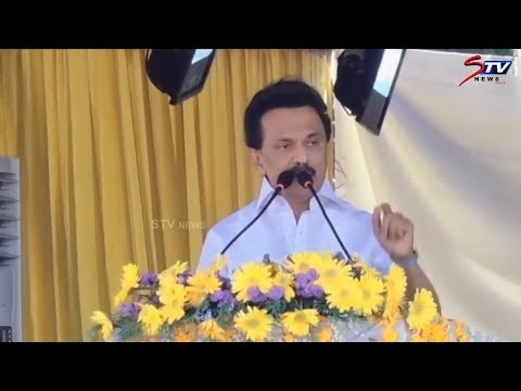 MK Stalin Speech at  Congress public meeting in Kanyakumari, TamilNadu |