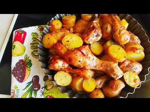Как запечь курицу с картошкой в духовке. Вкусно и просто.
