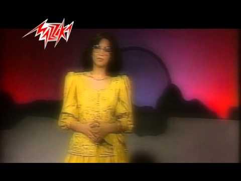 Mestaneyak - Aziza Galal مستنياك - عزيزة جلال