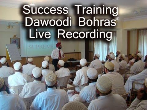 सफलता की स्पीच । Dawoodi Bohras । Dargah-E-Hakimi, Burhanpur । TsMadaan