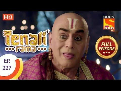 Tenali Rama - Ep 227 - Full Episode - 21st May, 2018