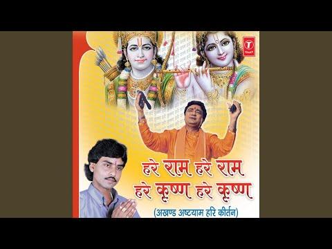 Hare Ram Hare Ram Hare Krishan Hare Krishan