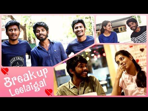Breakup Leelaigal | Laughing Soda