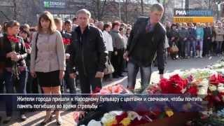 Бєлгородці несуть квіти та іграшки до місця розстрілу людей