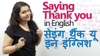 How to say Thank you in English - Learn English through Hindi ( Spoken English Lessons)