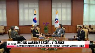Korean government urges Japan to compensate to the victims of comfort women during global summit