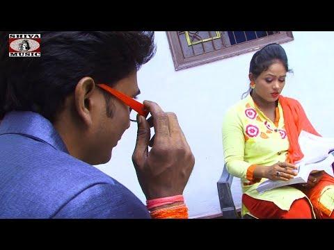 New Bhojpuri Song 2017 - चुम्मा मांगे मास्टरवा    Bhojpuri Video Album - Singer Rasu Das Hits