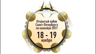 видео Капоэйра Санкт-Петербург