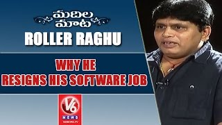 Jabardasth Roller Raghu Reveals  Why he Resigns His Software Job | Madila Maata | V6 News