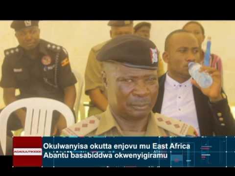 Okulyanyisa okutta enjovu mu East Africa
