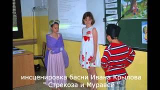 Русская школа в Барселоне